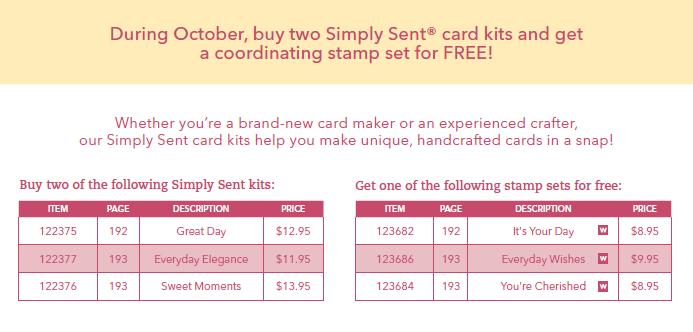Ss_free_stamp